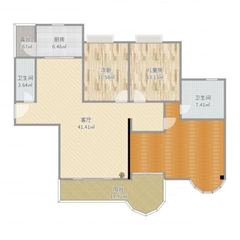合生滨海城2室1厅2卫1厨154.00㎡户型图