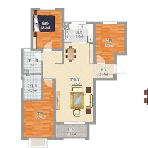 绿地・蓝海大厦3室2厅2卫1厨99.00㎡户型图