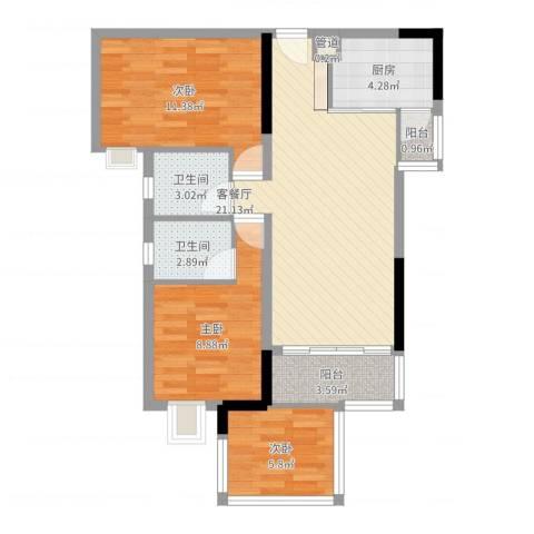 永安新城3室2厅2卫1厨78.00㎡户型图