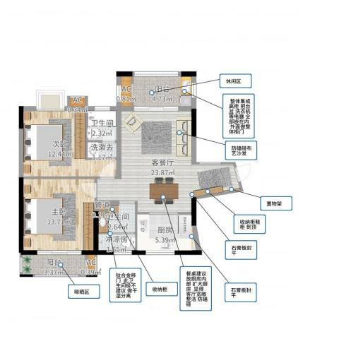 天湖城天源2室2厅2卫1厨91.00㎡户型图