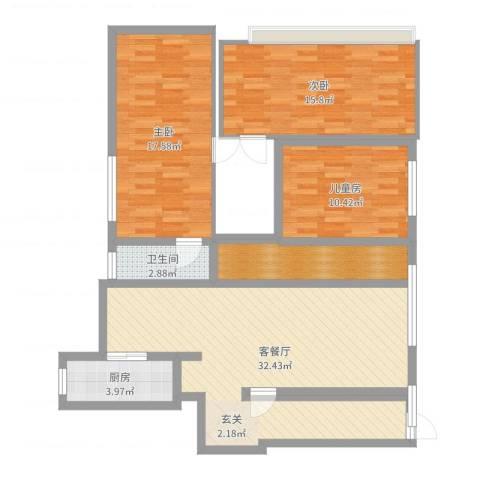 江畔花园3室2厅1卫1厨111.00㎡户型图
