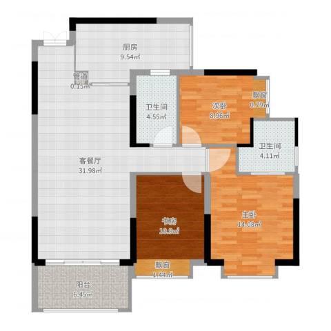 华美美立方3室2厅2卫1厨113.00㎡户型图