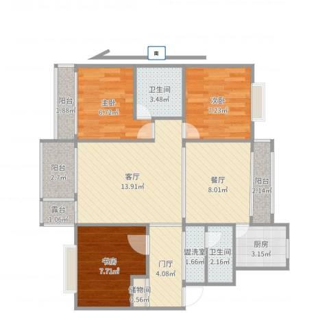 宝翠花都瞰景园3室4厅2卫1厨83.00㎡户型图