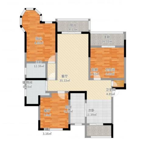 环球香樟园3室1厅2卫1厨129.00㎡户型图