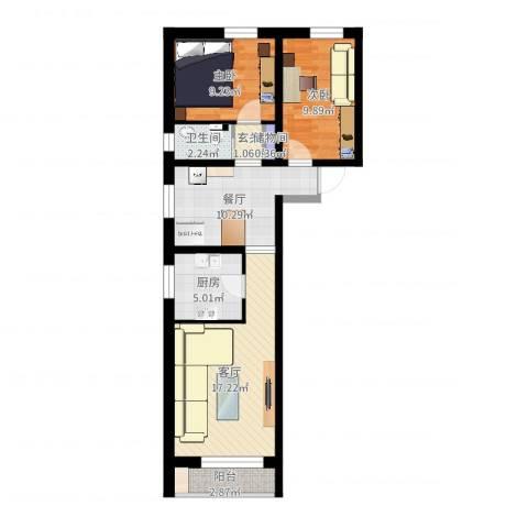 杨庄北街3号院5号楼2室2厅1卫1厨73.00㎡户型图