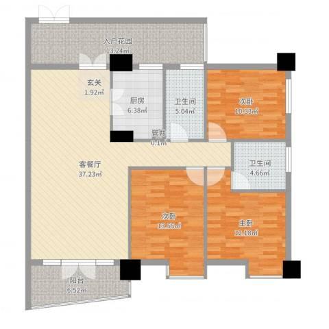 尚城・国际3室2厅2卫1厨137.00㎡户型图