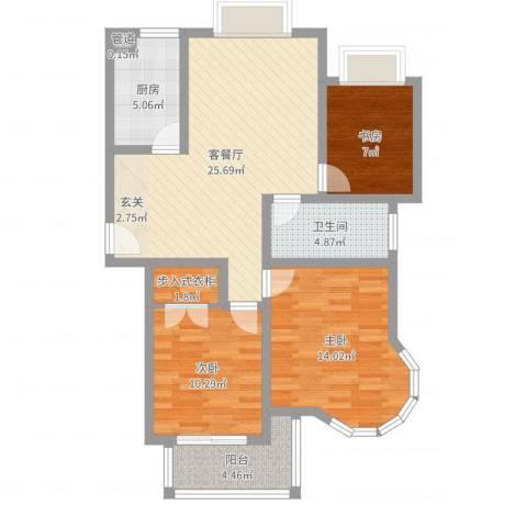 新港国际3室2厅1卫1厨92.00㎡户型图