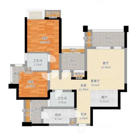 ICON尚郡2室2厅2卫1厨106.00㎡户型图