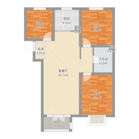 阳光高地3室2厅1卫1厨75.10㎡户型图