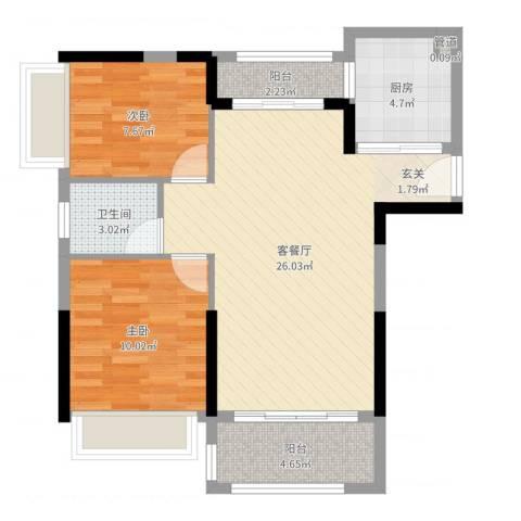 新园华府2室2厅1卫1厨73.00㎡户型图