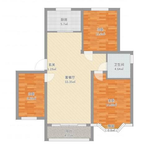 怡景苑3室2厅1卫1厨104.00㎡户型图