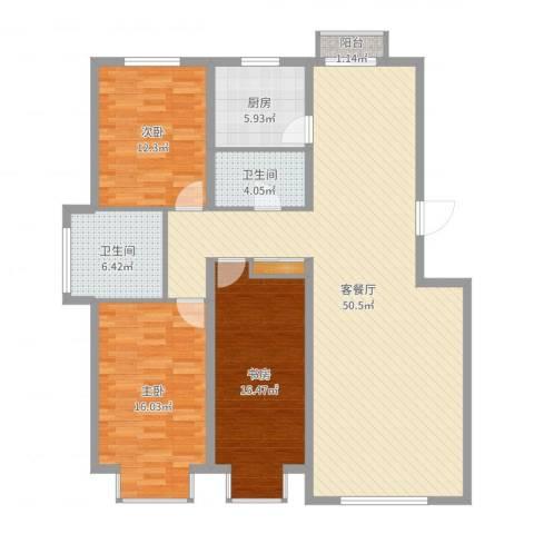 武夷嘉园3室2厅2卫1厨140.00㎡户型图