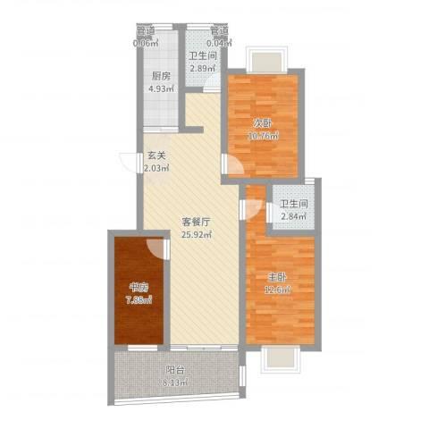 德惠・尚书房3室2厅2卫1厨95.00㎡户型图