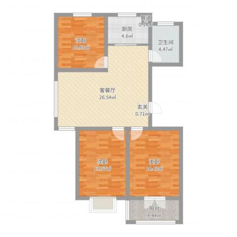 五米阳光3室2厅1卫1厨98.00㎡户型图