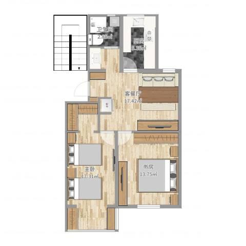 香山花园2室2厅1卫1厨71.00㎡户型图