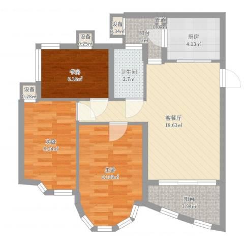 祈福新村绿怡居3室2厅1卫1厨72.00㎡户型图