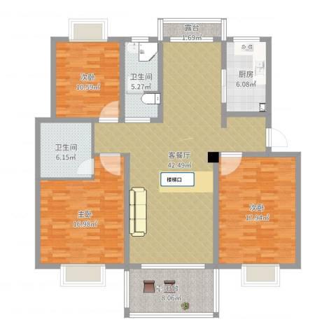蓝庭国际3室2厅2卫1厨144.00㎡户型图