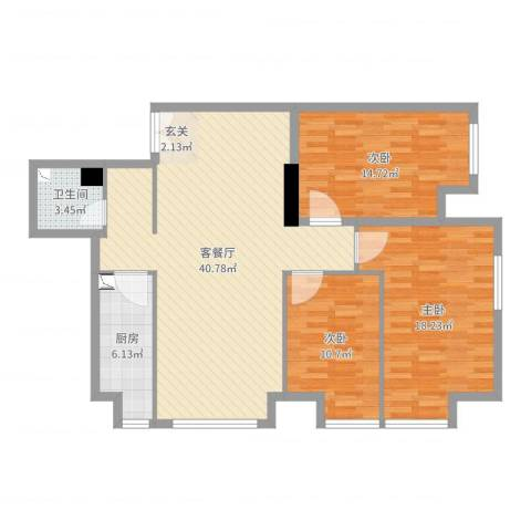 K2・京南狮子城3室2厅1卫1厨117.00㎡户型图