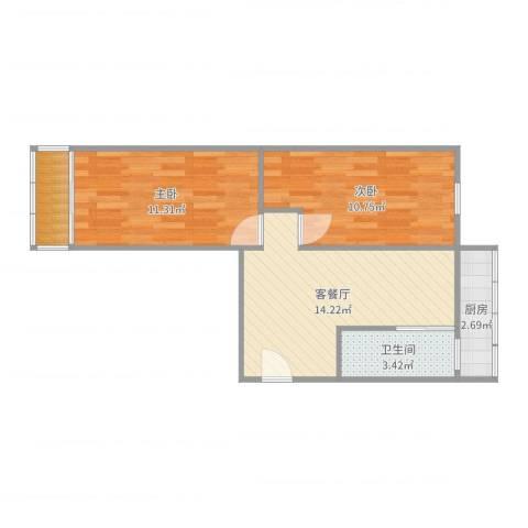 红波西里2室2厅1卫1厨44.47㎡户型图
