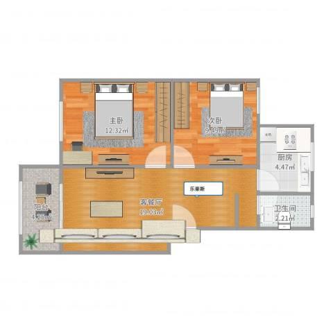 开元小区2室2厅1卫1厨65.00㎡户型图