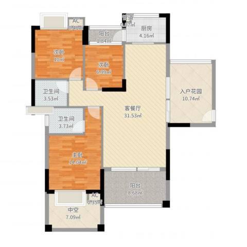 中航格澜郡别墅3室2厅2卫1厨129.00㎡户型图
