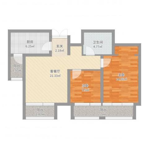 日月天地广场2室2厅1卫1厨79.00㎡户型图