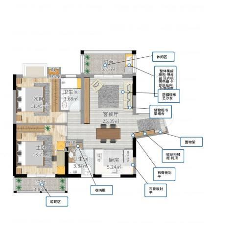 天湖城天源2室2厅2卫1厨92.00㎡户型图