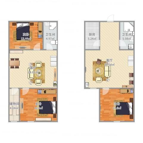 星晓家园3室2厅2卫1厨151.00㎡户型图