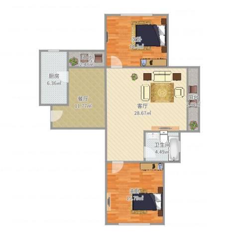 星晓家园2室2厅1卫1厨108.00㎡户型图