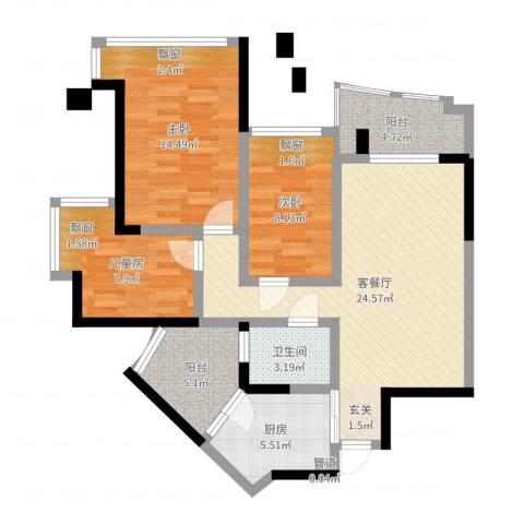 雅居乐国际花园3室2厅1卫1厨92.00㎡户型图