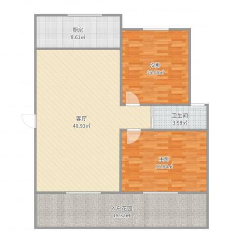 鑫唐佳苑2室1厅1卫1厨131.00㎡户型图