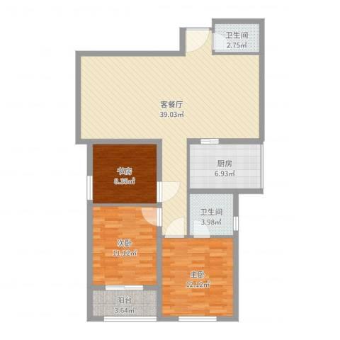 鑫龙花苑3室2厅2卫1厨110.00㎡户型图