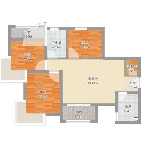 中华世纪城・马上3室2厅1卫1厨86.00㎡户型图
