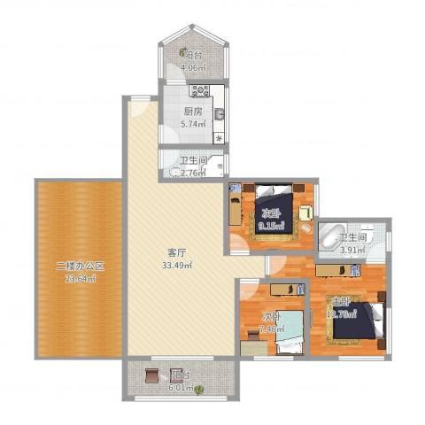 富力阳光美居3室1厅2卫1厨136.00㎡户型图