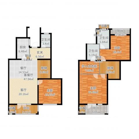 浦江颐城尚院3室2厅3卫1厨195.00㎡户型图