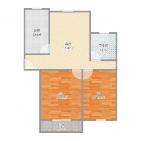 新育公寓2室1厅1卫1厨69.00㎡户型图