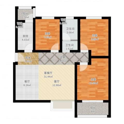 香缤国际城3室2厅1卫1厨93.00㎡户型图