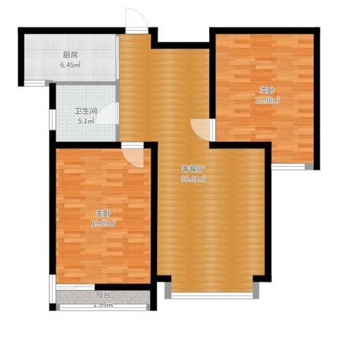 秀兰城市美居2室2厅1卫1厨107.00㎡户型图