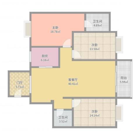 荣旺东方国际3室2厅2卫1厨141.00㎡户型图