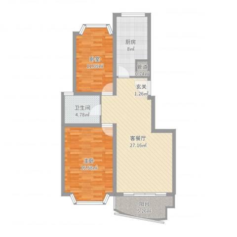 香槟美景1室2厅1卫1厨92.00㎡户型图