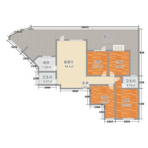 宏明大厦4室2厅2卫1厨194.60㎡户型图