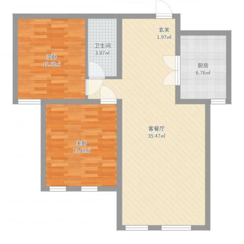 滨江国际2室2厅1卫1厨90.00㎡户型图