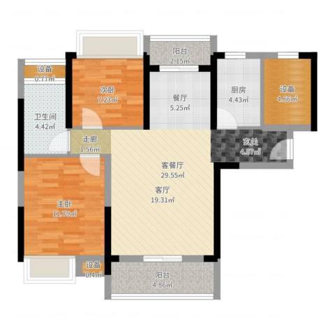 汉南天地2室2厅1卫1厨88.00㎡户型图