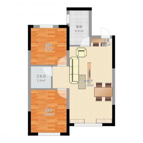 锦城邻里2室2厅1卫1厨71.00㎡户型图