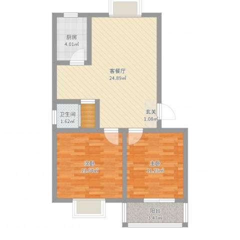 世嘉馨城2室2厅1卫1厨74.00㎡户型图