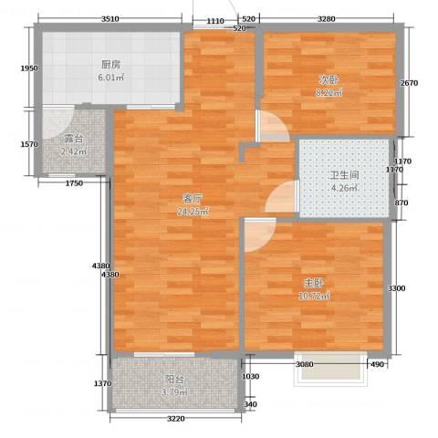 中海寰宇天下2室1厅1卫1厨75.00㎡户型图