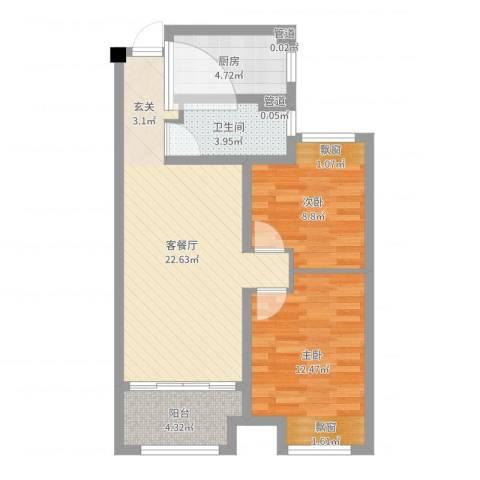 新安花苑2室2厅1卫1厨71.00㎡户型图