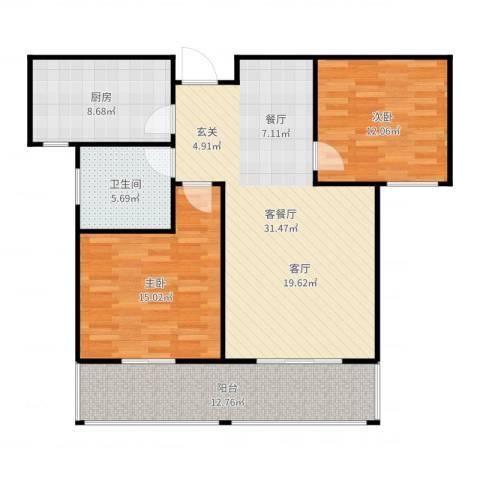 向阳雅园2室2厅1卫1厨107.00㎡户型图