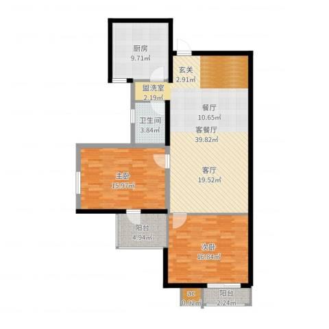 天骄国际2室2厅1卫1厨94.29㎡户型图