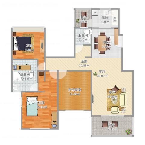 中央公园2室1厅2卫1厨93.75㎡户型图